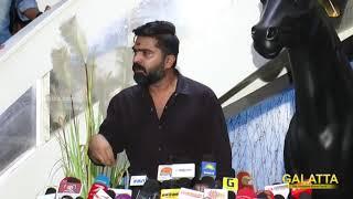 Simbu's mass speech in press meet || Kaveri issue || IPL