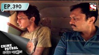Crime Patrol - ক্রাইম প্যাট্রোল (Bengali) - Ep 390 – The Human Touch
