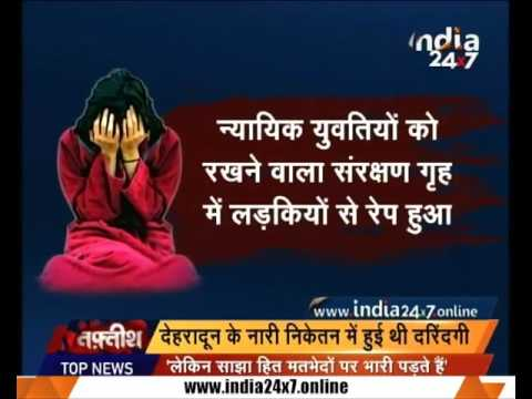 Xxx Mp4 Rape With Innocent Girls In A School Of Ashram In Maharashtra 3gp Sex