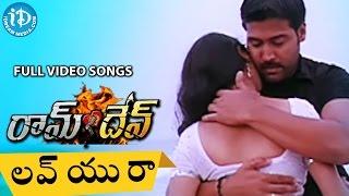 Ramdev Movie Songs -  Love You Video Song || Abbas | Aakash | Gracy Singh | Archana
