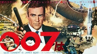 Sean Connery - Top 30 Highest Rated Movies