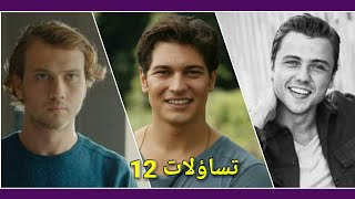 تصنيف أفضل 5 ممثلين أتراك شباب - تساؤلات 12