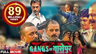 Gangs of Wasseypur  -1 Hindi Full Movie || Manoj Bajpayee,Nawazuddin Siddiqui || Eagle Hindi Movies