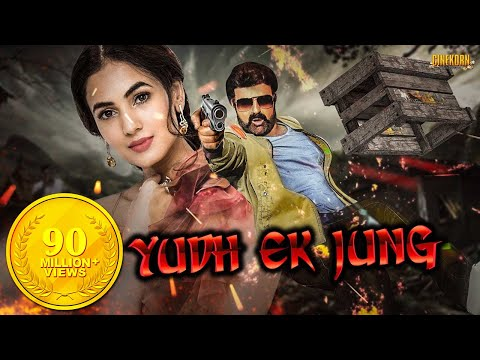 Xxx Mp4 Yudh Ek Jung Hindi Dubbed Movie Telugu Dubbed Movie HD With English Subtitles 3gp Sex