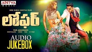 Loafer Telugu Movie Full Songs Jukebox |►Varun Tej,Disha Patani,Puri Jagannadh