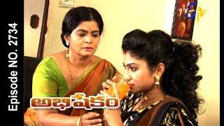 Abhishekam   21st October 2017  Full Episode No 2734   ETV Telugu