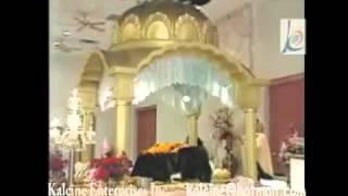 Sikhs 101: Sikh Scripture (Holy Book) Guru Granth Sahib