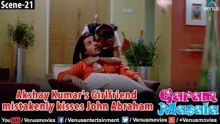 Akshay Kumar's Girlfriend mistakenly kisses John Abraham (Garam Masala)