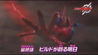 Kamen Rider Build- Final Episode PREVIEW (English Subs)