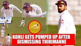India vs SL 1st test 3rd test : Virat Kohli celebrates passionately after dismissing Thirimanne