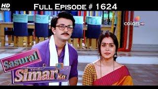 Sasural Simar Ka - 4th October 2016- ससुराल सिमर का - Full Episode (HD)