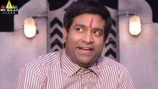 Back to Back Comedy Scenes | Top Comedy Volume 5 | Telugu Movie Comedy Scenes | Sri Balaji Video