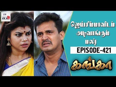 Xxx Mp4 Ganga Tamil Serial Episode 421 18 May 2018 Ganga Latest Serial Home Movie Makers 3gp Sex
