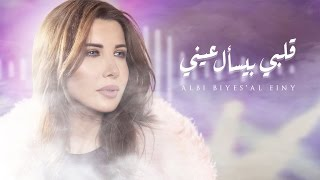 Nancy Ajram - Albi Biyes