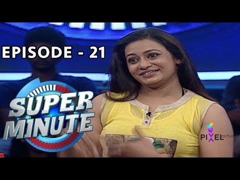 Super Minute Episode 21 - Chandra Kala Mohan, Divya Karanth, Nandhini Gowda