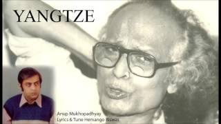 images Hemango Biswas Song Yangtze ইয়াংসি Anup Mukhopadhyay Bengali Mass Song Live
