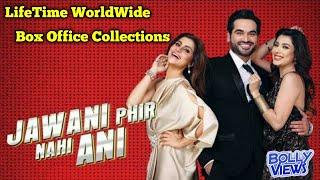 JAWANI PHIR NAHI ANI Pakistani Movie LifeTime WorldWide Box Office Collections | Verdict Hit Or Flop