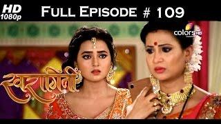 Swaragini - 30th July 2015 - स्वरागिनी - Full Episode (HD)