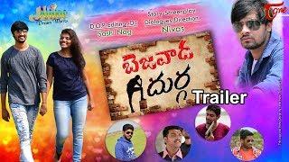 Bezawada Durga | Telugu Short Film Trailer | Directed by Nivas | #TeluguShortFilms