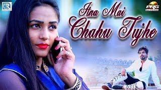 Twinkle Vaishnav Breakup सांग - इतना मैं चाहु तुझे | Basant Acharya | Hindi Song | एक बार जरूर देखे