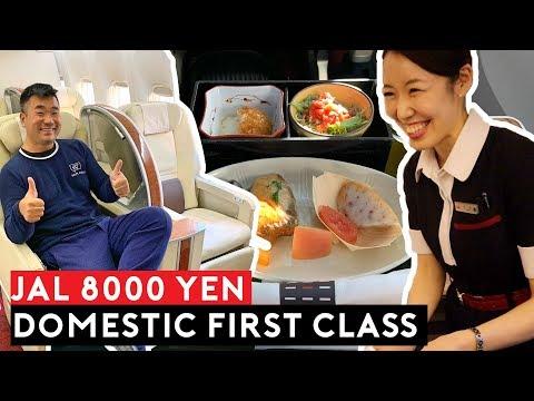 Japan Airlines 8000 Yen 70 FIRST Class UPGRADE