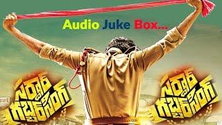 Pawan Kalyan Sardar Gabbar Sing Official Audio Juke Box   Eros Now & NS play