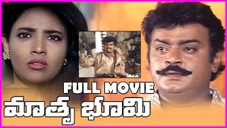 Maathru Bhoomi || Telugu Full Length Movie - Vijayakanth , Ranjitha