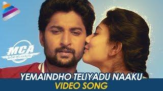 Nani MCA Movie Songs   Yemaindho Teliyadu Naaku Video Song   Nani   Sai Pallavi   Telugu FilmNagar