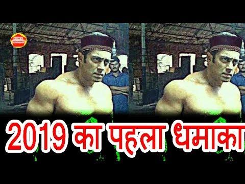 Xxx Mp4 2019 ईद का धमाका Salman Khan 3gp Sex