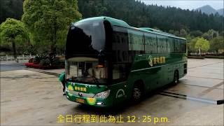 2018 3 14 漫遊韶關市乳源縣南嶺國家森林公園之小黃山