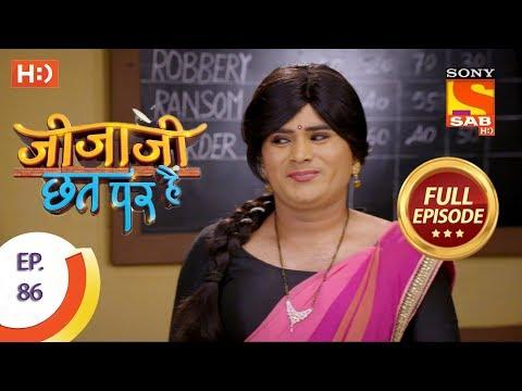 Xxx Mp4 Jijaji Chhat Per Hai Ep 86 Full Episode 8th May 2018 3gp Sex
