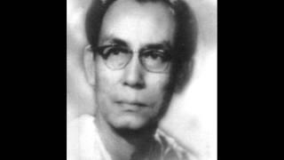 Peelay Peelay Hari Naam Ka Payala By SD Burman.