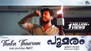 Poomaram | Thaka Tharom Song Video | Kalidas Jayaram | Abrid Shine | Nasil P | Official