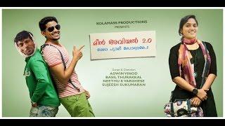 Meen aviyal 2.0 - Mera pyari Sonare | Movie spoof | Mudra 17 | IISc Bangalore