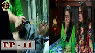 Sun yaara - Episode 11 - 13th March 2017 - Top Pakistani Dramas