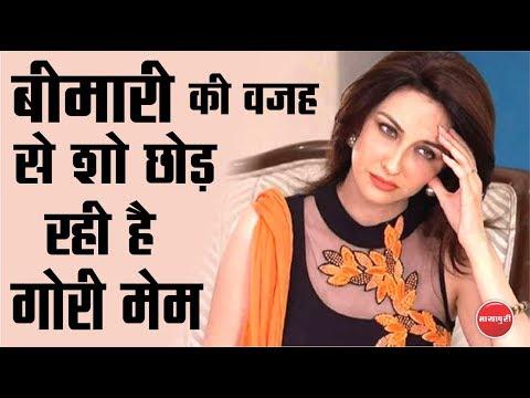 Xxx Mp4 Bhabhi Ji Ghar Par Hain Ki Gori Mem Aka Saumya Tondon Ko Ho Gayi Hai Bhayankar Bimari 3gp Sex