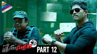 Race Gurram Telugu Full Movie | Part 12 | Allu Arjun | Shruti Haasan | Brahmandam | Thaman S