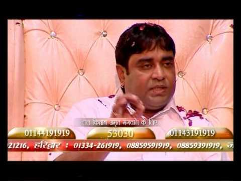 Sukh ka Sagar Samagam Guru ke Upay