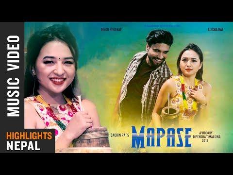 Xxx Mp4 MAPASE Sachin Rai Ft Alisha Rai Binod Neupane New Nepali Pop Song 2018 2075 3gp Sex