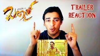 Badmaash Trailer Reaction   Dhananjaya