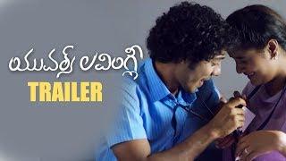 Yours Lovingly Movie Theatrical Trailer | Prudhvi Potluri | Sowmya Shetty | TFPC