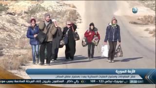 تقرير|  الجيش السوري يبدأ عملية عسكرية بعد فشل مفاوضات وادي بردى