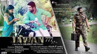 Malayalam ShortFilm