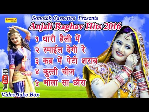 Xxx Mp4 Anjali Raghav Hits 2016 Haryanvi New Year Hits Song 2017 Juke Box 3gp Sex