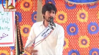 Zakir Alam Bhati Majlis 2 March 2018 Jalsa Zakir Taqi Abbas Qymat