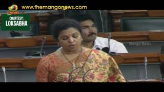 MP Butta Renuka Requests Govt To Speed Up Developing Infrastructure For IIIT Kurnool | Mango News