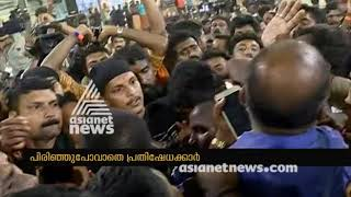 Protest continues at Sannidhanam even after Sabarimala shrine is closed