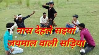 Parmod premi hits l Nas दिहले saiya Ho jaimal wala  सरिया l  By जैक्सन  choreography