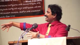 Prayerful family || ప్రార్థనా కుటుంబం || Telugu Christian Message || Rev.Rangaraju garu