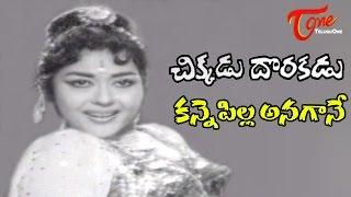 Chikkadu Dorakadu Movie Songs || Kanne Pilla Anagaane Video Song || NTR, Jayalalitha